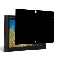 3M ThinkPad Helix 4-way Privacy Filter