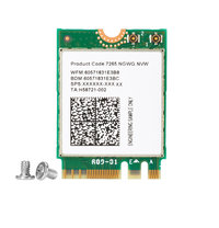 INTEL 7265 802.11AC M2 CARD (AIO)